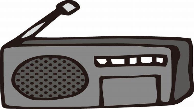 イラストAC「家電(小型ラジオ)」作者:そげさん